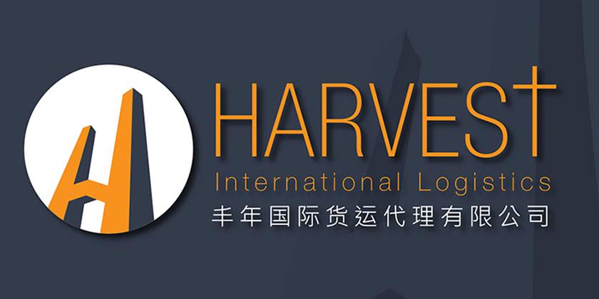 Harvest International Logistic